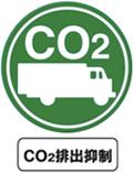 エコプロジェクト